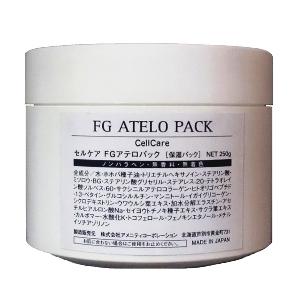 Cell Care セルケア 【2点セット】FGアテロパック 250g×2点 コラーゲン導入のエイジングケアパック 正規品 送料無料