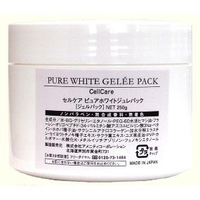 【3点セット】セルケア ピュアホワイトジュレパック 250 g×3点 ジェル状パック Cell Care 正規品 送料無料