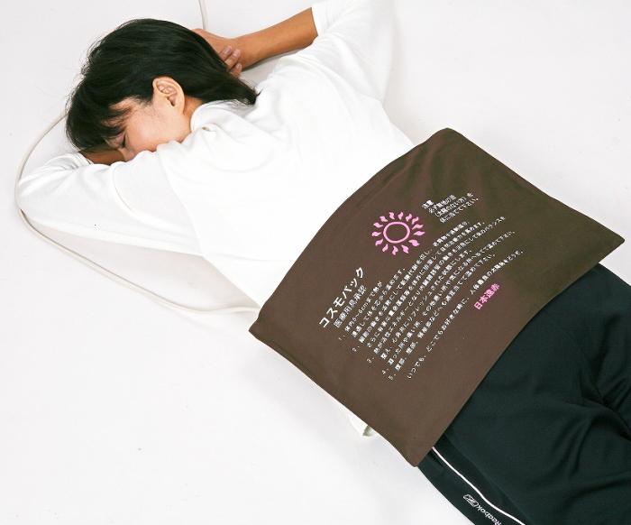 遠赤外線コスモパック コントローラー付(8時間タイマー付)家庭用温熱治療器 送料無料