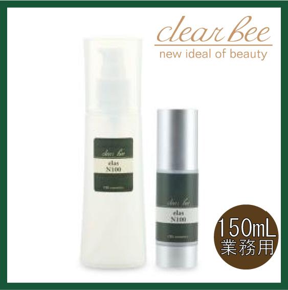 clear bee クリアビーエラスN100 150ml 業務用イオン導入可能CBS化粧品 エステティックサロン専売品
