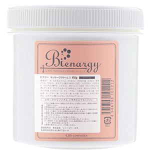 CBS Bienargy ビナジー マッサージクリームS 450g 業務用 正規品 送料無料