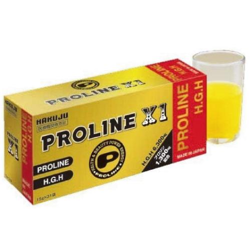 HGH PROLINE X1 プロリンエックスワン HGHプロリンX1 (15gx31袋) リニューアル 旧 SUPER PROLINE スーパープロリン FUJIX HGH協会認定品【送料無料/沖縄・離島除く】