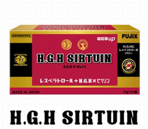 HGH SIRTUIN H.G.H SIRTUIN(12g x 31袋) ワイン60本分のレスベラトロール+H.G.HHGH協会認定品送料無料