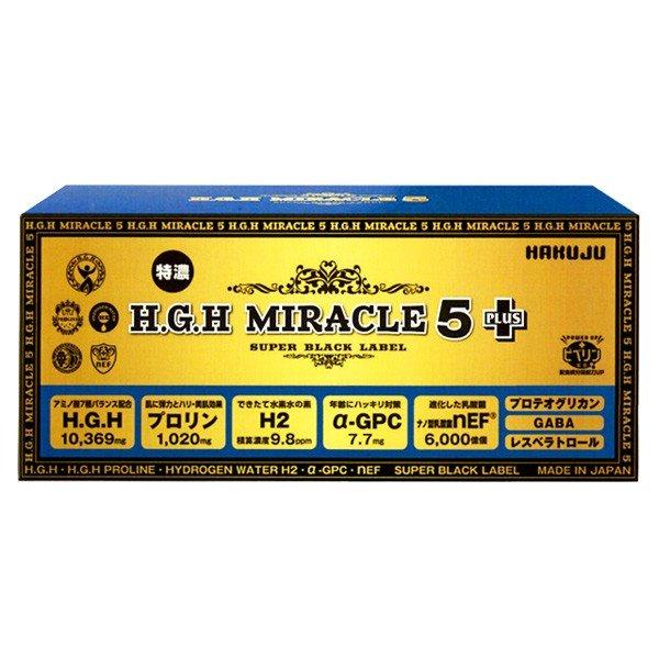 【メーカー欠品/9月下旬入荷予定】H.G.H MIRACLE 5 PLUS(1箱17g×31袋)エイチジーエイチ ミラクル5プラス SUPER HGH GOLDをさらにパワーアップ サプリメント HAKUJU クリア肌 アミノ酸 HGH 白寿BIO医研 HGH協会認定品【送料無料/沖縄・離島除く】