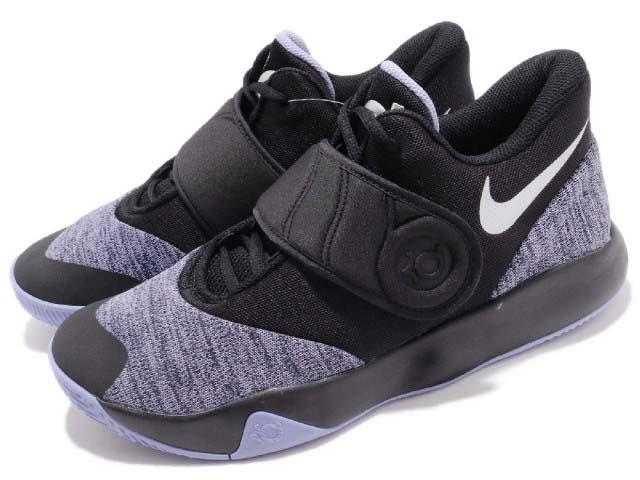 Nike KD Trey 5 トレイ VI EP KD Silver VI トレイ 5 VI EP メンズ バスケットボール シューズBlack Silver, アイヒーリング:d9e14e23 --- sunward.msk.ru