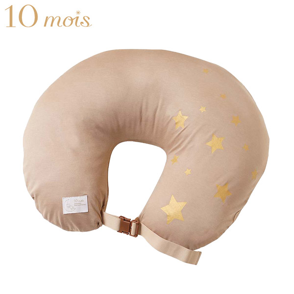 10mois ディモワママ&ベビークッション ワイド (足しわた付き) ココア【10mois クッション】【授乳 クッション】【授乳 枕】【授乳グッズ】【ベビークッション】【ディモア】【日本製】【Made in Japan】【Japan Products】【即納】【2019spr05】