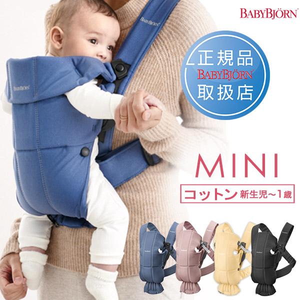 BABYBJORN Baby Carrier Mini in Cotton Vintage Indigo