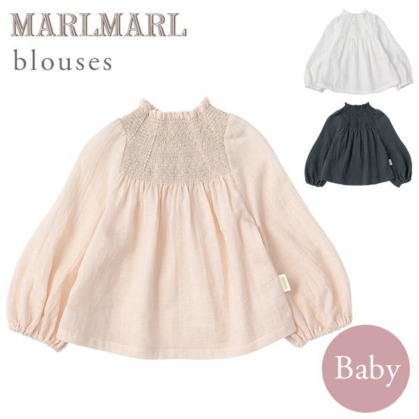 マールマール ランキングTOP10 MARLMARL たっぷりギャザーとスモック刺繍がおしゃれなブラウス袖の長さを調節できて お子さまの成長や気分に合わせて変えられます ブラウス blouses 70-90cm シャーリング ピンク 買い物 ホワイト 服 2021atm09 即納 女の子 赤ちゃん 出産祝い ギフト ネイビー ベビー服 ハーフバースデー