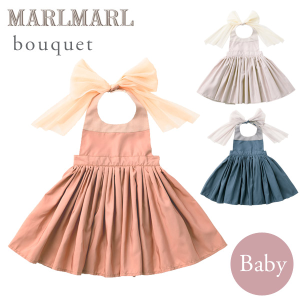 MARLMARL/マールマール お食事エプロン