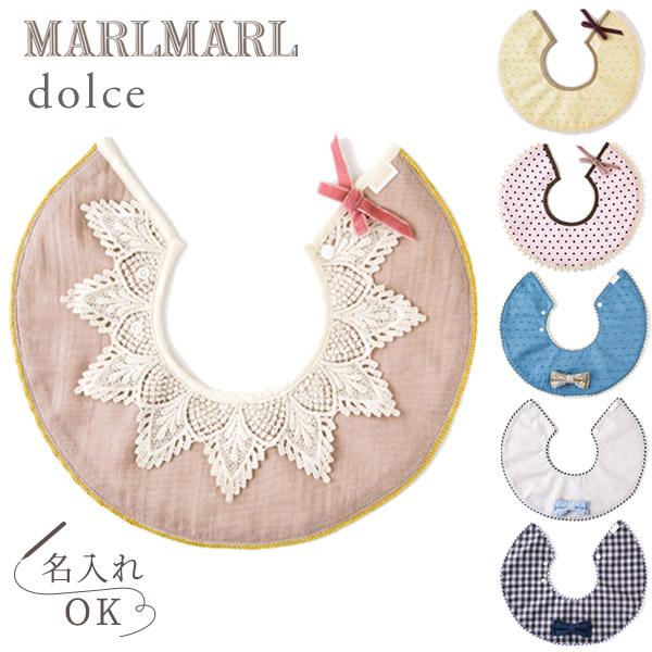 MARLMARL/マールマール スタイ
