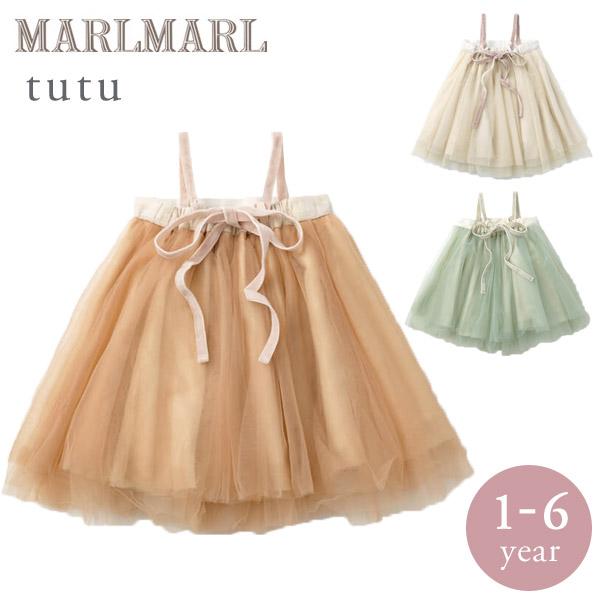 マールマール WEB限定 MARLMARL 特別な日にふさわしいきらめきをまとうチュチュスカート 成長にあわせて異なる着こなしが楽しめる1サイズ2WAY仕様 チュチュ ピオニー ピーチパフ セイジ スカート 定番キャンバス 女の子 キッズ ベビー 出産祝い ベビー服 2020atm09 即納 ギフト