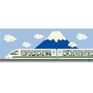 【メール便対応】 【絵手ぬぐい パンダトレイン】【捺染】【濱文様】通年柄 新幹線 富士山 てぬぐい 手拭い