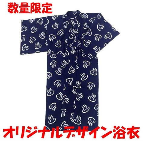 【数量限定】島根の浴衣≪安来オリジナルデザイン≫男性用 どじょう柄 紺