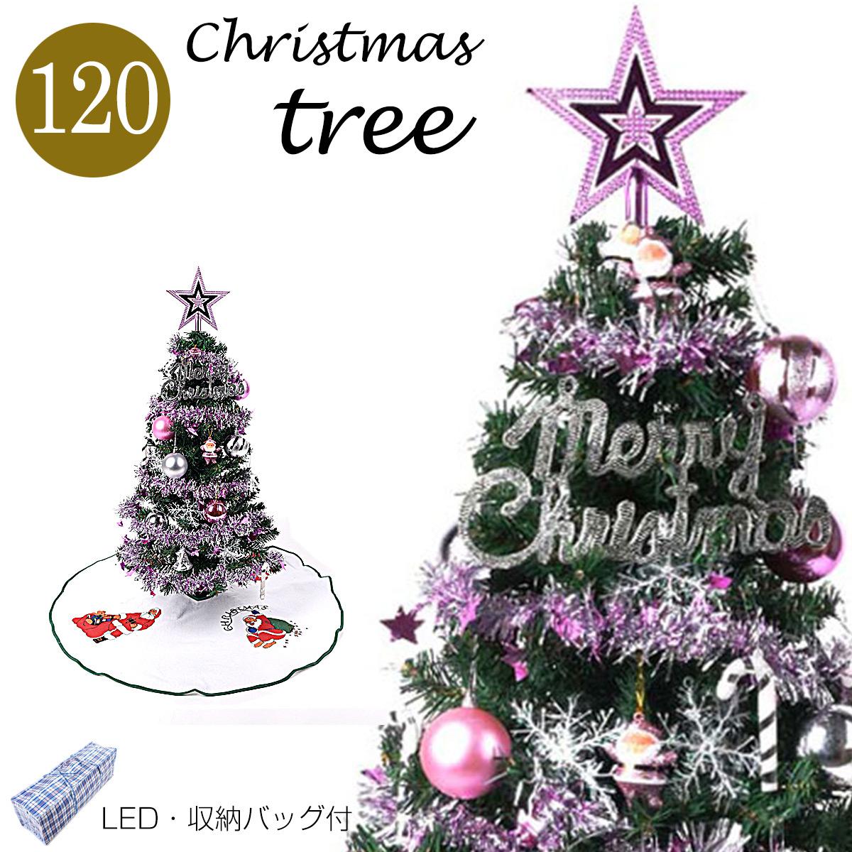 クリスマスツリー 120cm 緑ツリー 桃銀 Green 収納袋 led 付 北欧 おしゃれ オーナメント セット クリスマス ツリー 店舗 家庭 用 deal cm19b