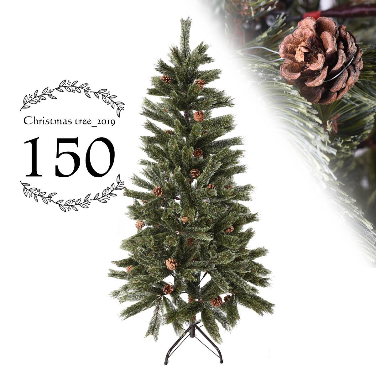 クリスマスツリー ドイツトウヒ ヌードツリー 150cm クリスマス ツリー スリム 北欧 もみの木 おしゃれ ヒンジ式 緑 deal cm19b