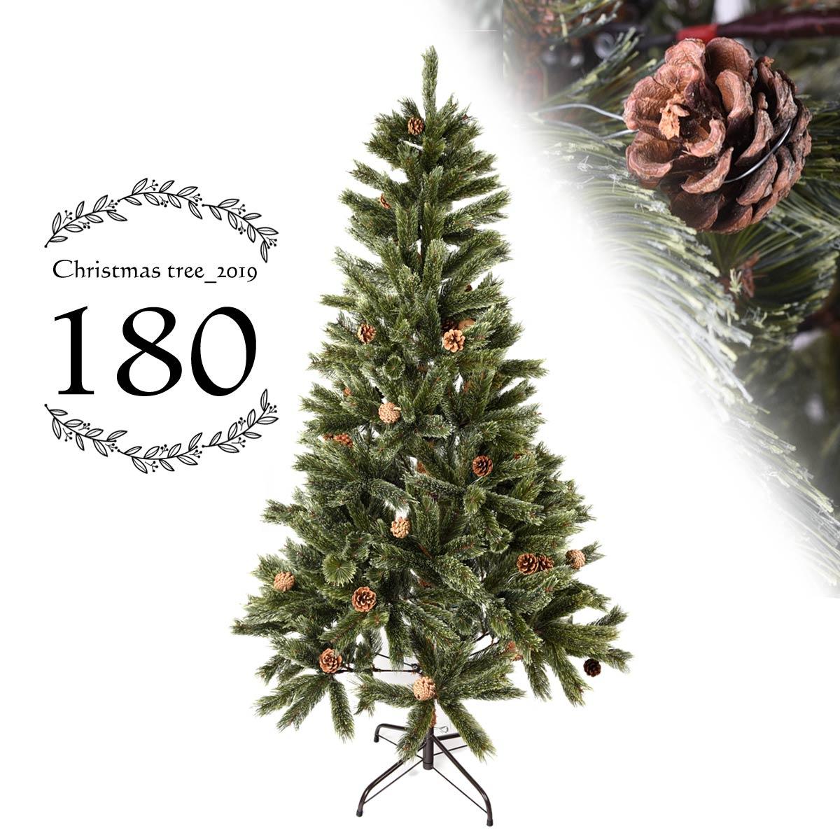 【早期割引1000円クーポン発行中!!】クリスマスツリー ドイツトウヒ ヌードツリー 180cm クリスマス ツリー スリム 北欧 もみの木 おしゃれ ヒンジ式 緑 deal cm19b