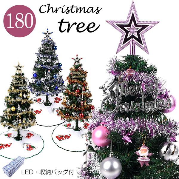 クリスマスツリー 180cm 緑ツリー 多色選べる Green 収納袋 led 付 北欧 おしゃれ オーナメント セット クリスマス ツリー 店舗 家庭 用 cm19b ss1912