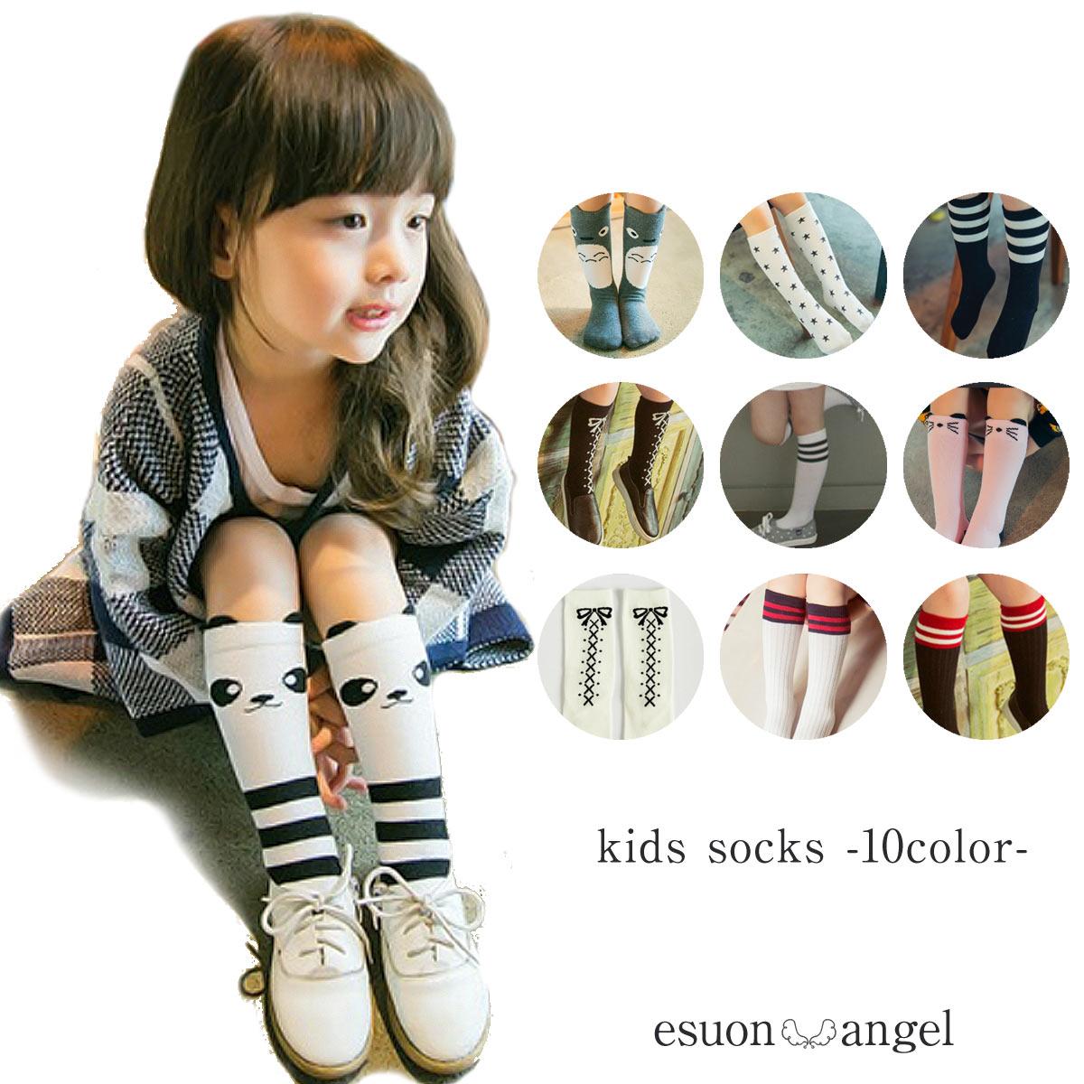 キッズ ベビー 靴下 現品 ハイソックス 多種類選べる 子供 子供ソックス スクールソックス 男の子 くつ下 女の子 品質検査済 ソックス