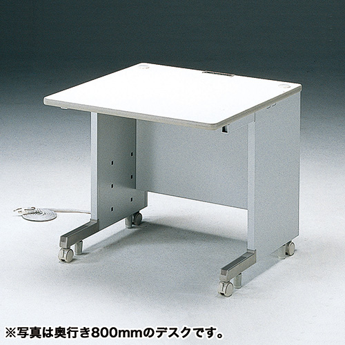 CAIデスク CAI-087HN サンワサプライ 【代引き不可商品】