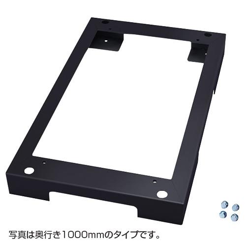 チャンネルベース(奥行900用)ブラック CP-SVCB6090BKN サンワサプライ 【代引き不可商品】