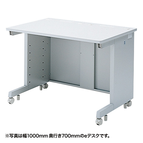 eデスク(Sタイプ・W1100×D800mm) ED-SK11080N サンワサプライ 【代引き不可商品】