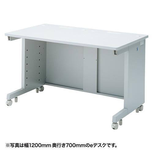 eデスク(Sタイプ・W1200×D500mm) ED-SK12050N サンワサプライ 【代引き不可商品】