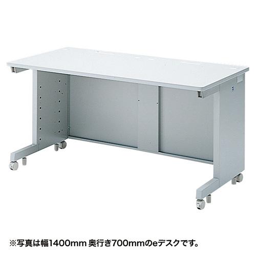 eデスク(Sタイプ・W1300×D500mm) ED-SK13050N サンワサプライ 【代引き不可商品】