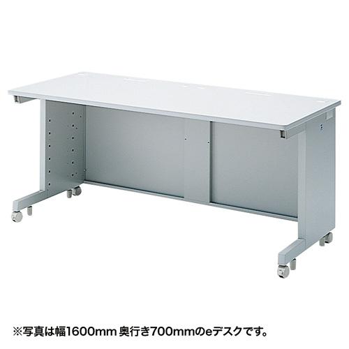 eデスク(Sタイプ・W1600×D500mm) ED-SK16050N サンワサプライ 【代引き不可商品】