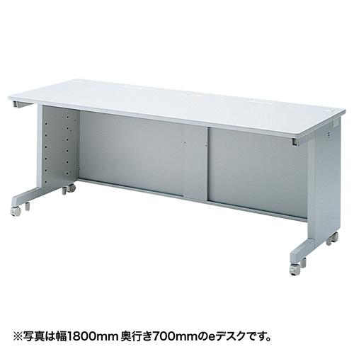 eデスク(Sタイプ・W1800×D800mm) ED-SK18080N サンワサプライ 【代引き不可商品】
