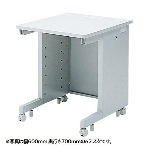 eデスク(Sタイプ・W650×D800mm) ED-SK6580N サンワサプライ 【代引き不可商品】