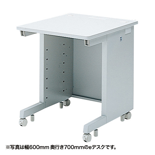 eデスク(Sタイプ・W750×D500mm) ED-SK7550N サンワサプライ 【代引き不可商品】