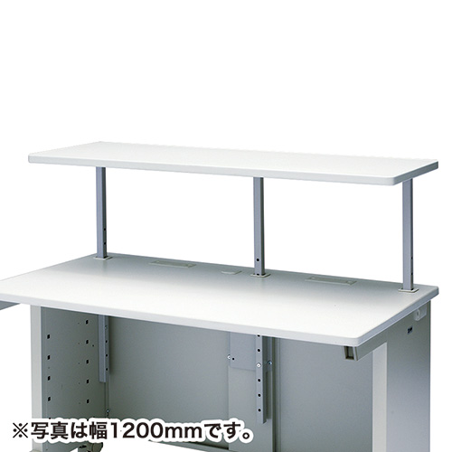 【割引クーポン配布中~4/16 01:59まで】サブテーブル(W1150×D420mm) EST-115N サンワサプライ 【代引き不可商品】