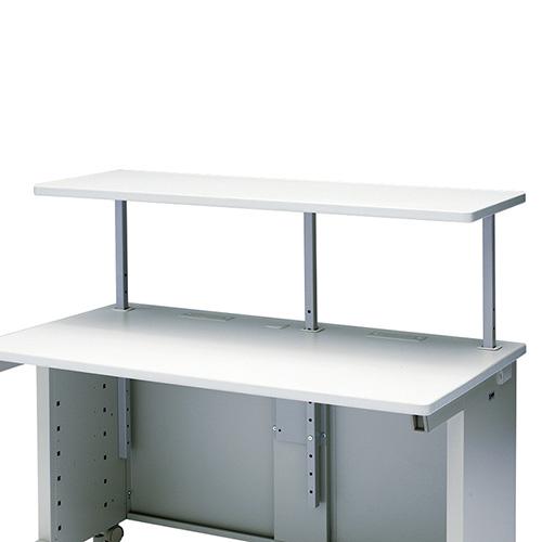 サブテーブル(W1200×D420mm) EST-120N サンワサプライ 【代引き不可商品】