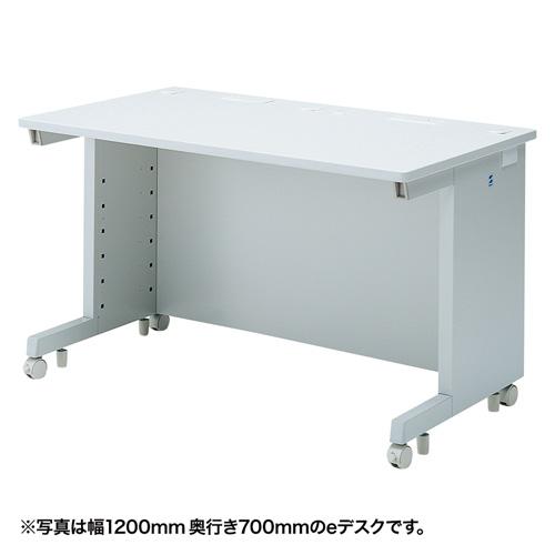 eデスク(Wタイプ・W1250×D500mm) ED-WK12550N サンワサプライ 【代引き不可商品】