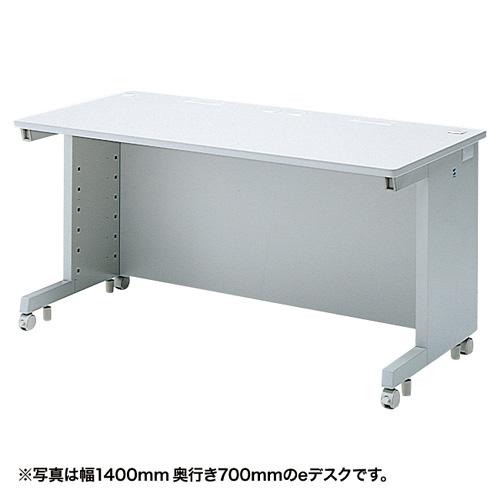 eデスク(Wタイプ・W1300×D500mm) ED-WK13050N サンワサプライ 【代引き不可商品】