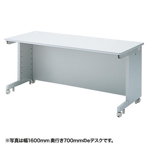 eデスク(Wタイプ・W1600×D500mm) ED-WK16050N サンワサプライ 【代引き不可商品】