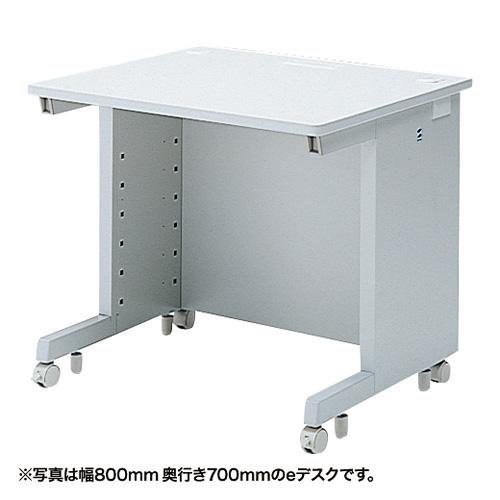 eデスク(Wタイプ・W800×D600mm) ED-WK8060N サンワサプライ 【代引き不可商品】