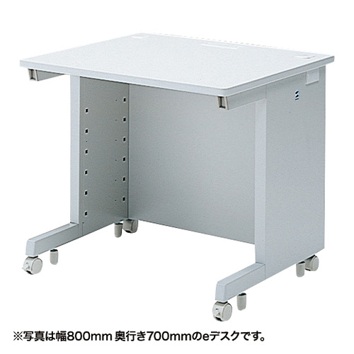 eデスク(Wタイプ・W850×D750mm) ED-WK8575N サンワサプライ 【代引き不可商品】