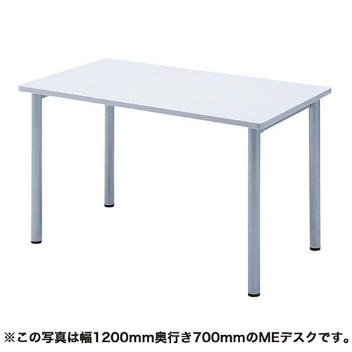 MEデスク(W1000×D600mm) ME-10060N サンワサプライ 【代引き不可商品】