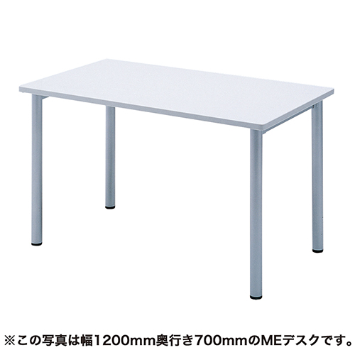 MEデスク(W800×D600mm) ME-8060N サンワサプライ 【代引き不可商品】