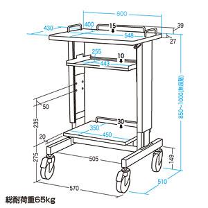 電子カルテラック(W600×D510mm) RAC-HP9SCN サンワサプライ