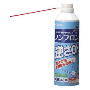 サンワサプライ CD-31ECO 爆売り 新作製品 世界最高品質人気 エアダスター 逆さOKエコタイプ