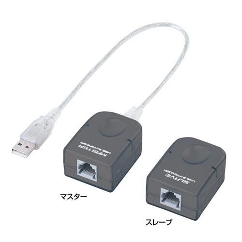 USB1.1機器をLANケーブルで最大40m延長するエクステンダー USB-RP40 サンワサプライ【送料無料】
