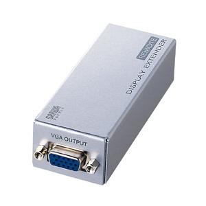 エクステンダー送信機から出力された映像を受信する、ディスプレイエクステンダー(受信機) VGA-EXR サンワサプライ