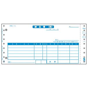 4枚複写で長3の窓あき封筒にピッタリの納品書(1000セット) BN-N102 サンワサプライ