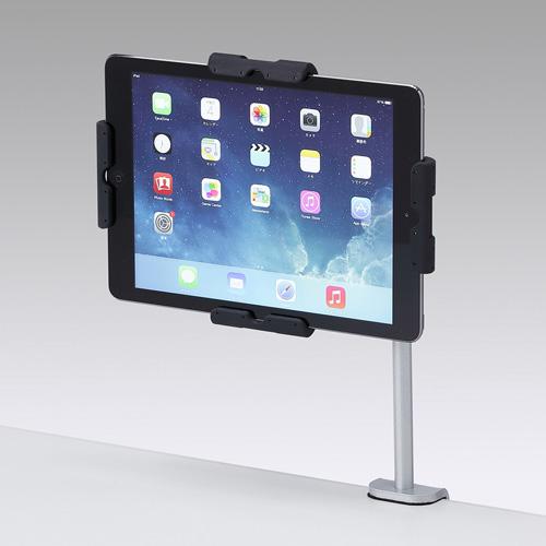 タブレット iPad アームスタンド クランプ式 9~11インチ対応 CR-LATAB12 サンワサプライ 【代引き不可商品】