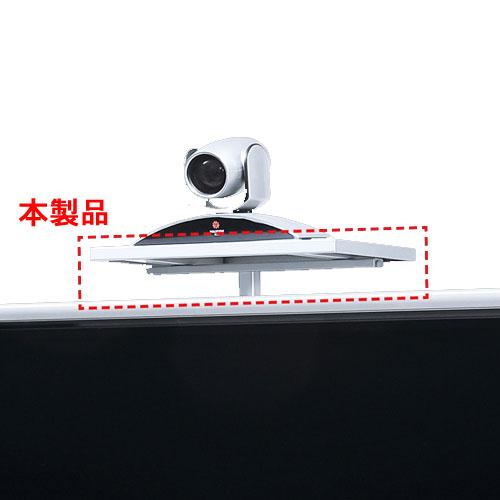 CR-PL20専用会議用カメラスタンド CR-PL20CT サンワサプライ 【代引き不可商品】