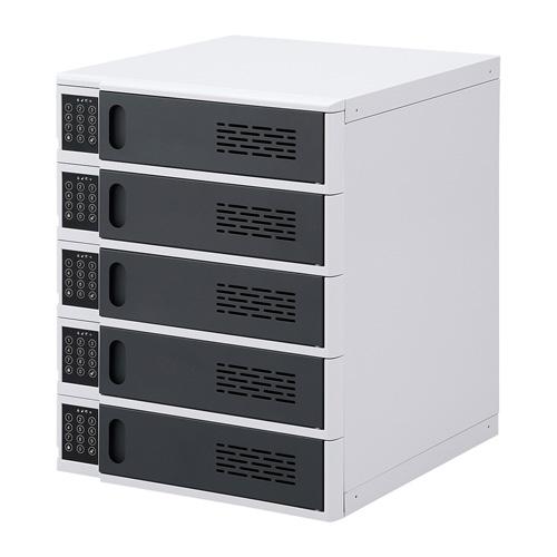 個別収納キャビネット(電子暗証番号ロック付き・5段・USBポート付き) CAI-CAB47 サンワサプライ