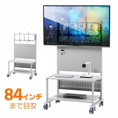 テレビスタンド キャスター 移動式 大型 電子黒板 業務用 棚板付 55から84インチ対応 安定性 CR-PL101SCGY サンワサプライ