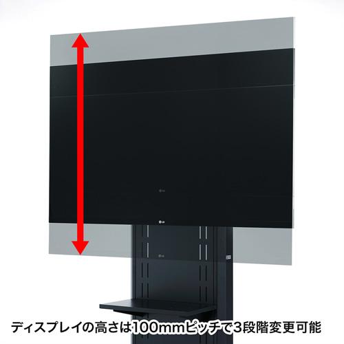 【割引クーポン配布中 ~5/7 09:59まで】テレビスタンド(壁寄せ・移動式・キャスター・昇降・縦 設置・大型・棚板付・液晶・ディスプレイ・モニター・VESA・84・80・75・70・60型)  CR-PL22BK サンワサプライ